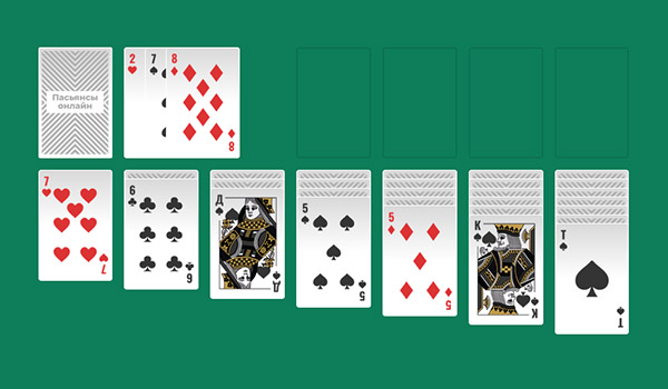 Играть карты косынка по 3 карты играть бесплатно онлайн во весь экран русские карты magic the gathering как играть что такое